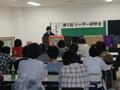 「リーダー研修会 北九州昔ばなし」�@.JPG