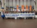北九州市活動助成事業報告�D.JPG