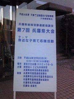 SBSH005111.JPG