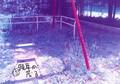 兵庫橋講演1.jpg
