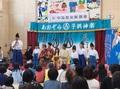 中島児童館3.jpg