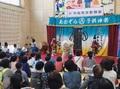 中島児童館4.jpg